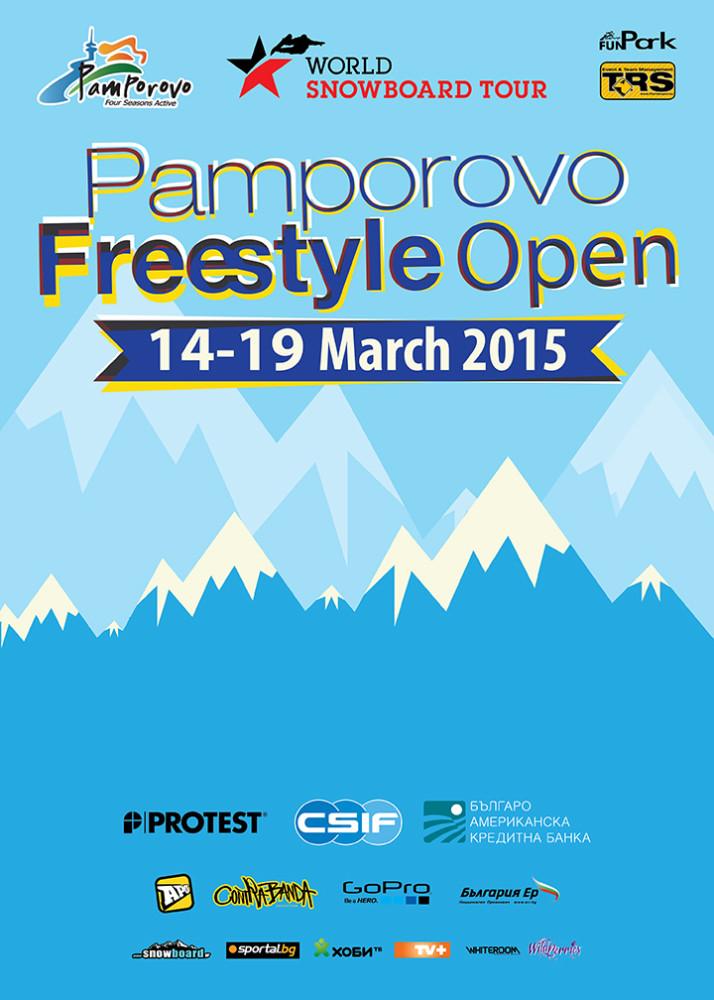 pamporovo_2