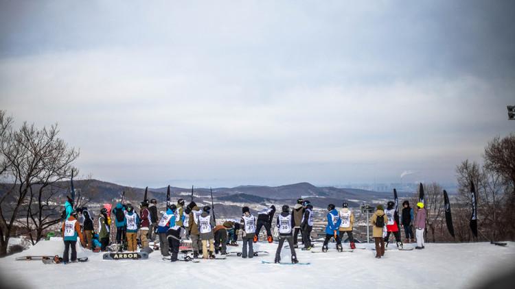 The Nitro Open At Lake Songhua Resort_04